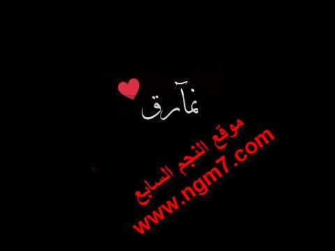 معنى اسم نمارق وشخصيتها في القران الكريم وبلسان العرب Meant To Be Names