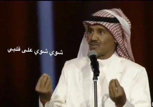 Funny Arabic Quotes Funny Arabic Quotes Arabic Funny Quotes Linda Stattooquotes Funny Arabic Quotes Movie Quotes Funny Arabic Quotes