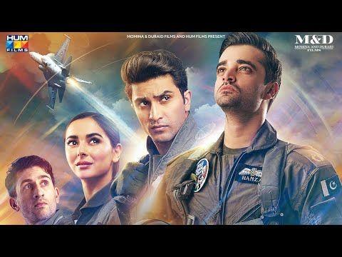 Pakistani Parwaz Hai Junoon Full Hd 720p Movie Hamza Ali Hania Amir Pakistan Army Movie 2019 Youtube In 2020 Pakistani Movies Easy Movies Pakistan Movie