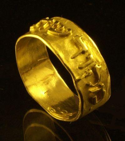 טבעת מקודשת/ נישואין: