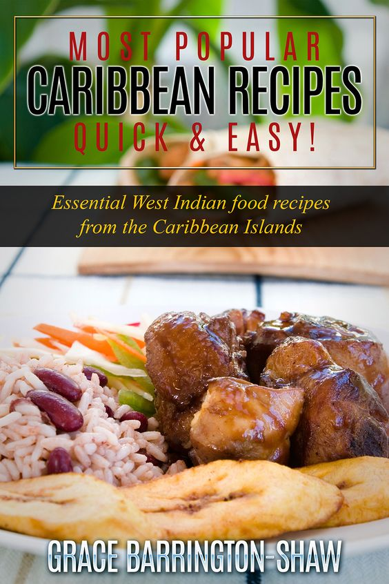 Free offer caribbean recipe book free for a limited time only free offer caribbean recipe book free for a limited time forumfinder Images