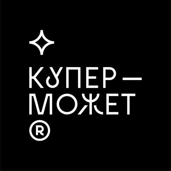Купер – Может © Bashev Denis