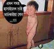 http://www.bubblews.com/news/5896629-globalization-impact-on-polities-sport-recreation-bangladesh