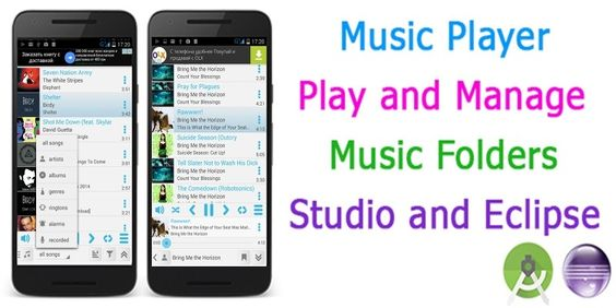 Tricode Music Player - Android Source Code