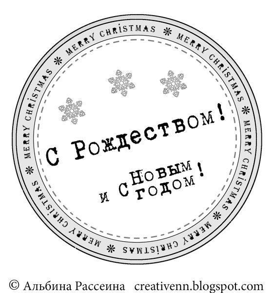 Картинки новогодние для распечатки на а4