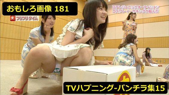 アイドル達がバラエティで見せたXXXX (おもしろ画像 181 TVハプニング-パンチラ集