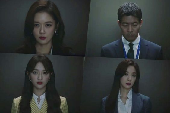 "Watch: Jang Nara, Lee Sang Yoon, And More Get To Work In Mysterious Teaser For ""VIP"""