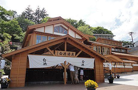 Hot springs   Kusatsu Onsen, Gunma Prefecture Naraya