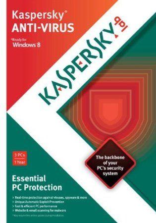 #Best Anti Virus Software - Kaspersky    http://ultimatesoftwaredownload.com
