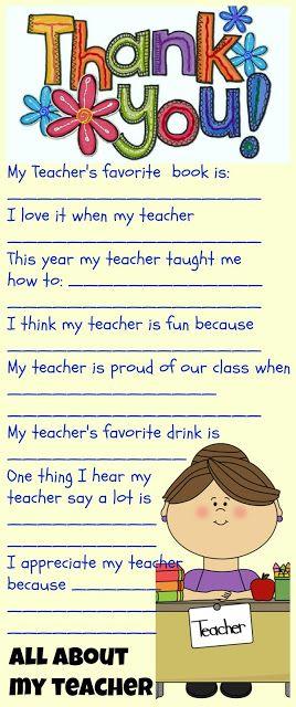 Essay on teacher day