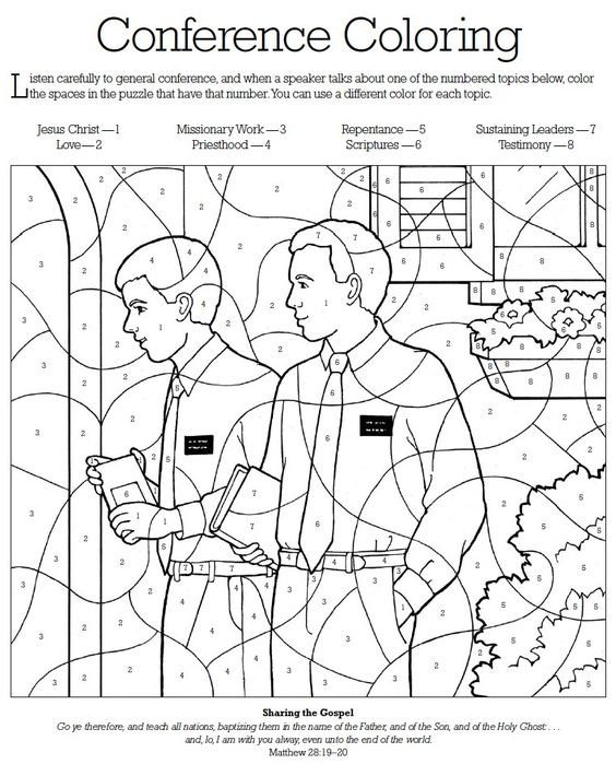 LDS Games Color Time General Conference Coloring Church
