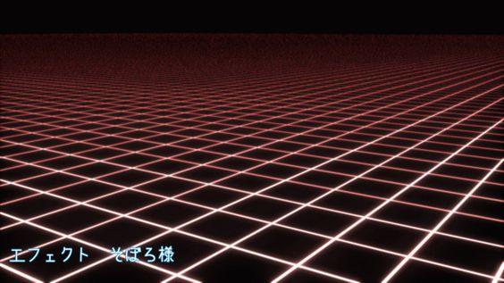 【MMDステージ配布】グリッド 発光色変えモーフ付き / 山田淀子 さんのイラスト - ニコニコ静画 (イラスト)