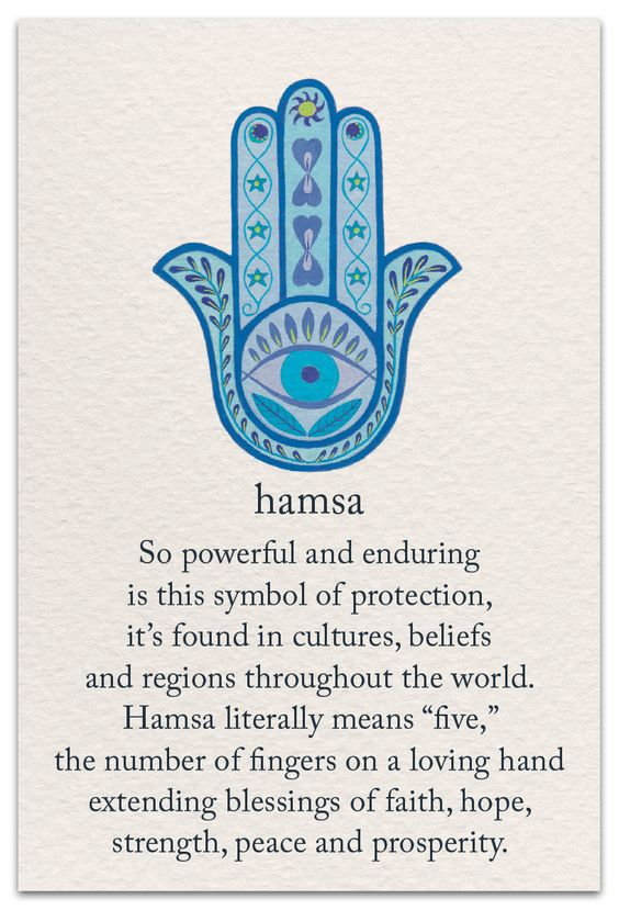 Inside Message: May you feel truly blessed and protected all days of your life. Happy Birthday  #cardthartic #greetingcard #birthdaycard #hamsa #protection #kabbalah #stationary #meaningsoflife #greetingcards