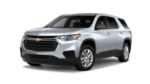 Request A Quote Pricing Offers Product Information Chevrolet Chevrolet Traverse Suv Chevrolet