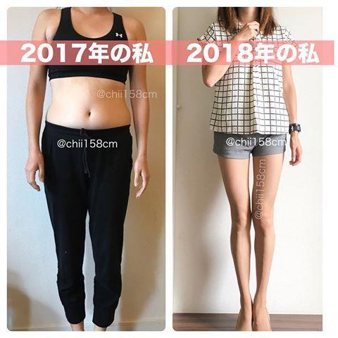 1 ヶ月 ダイエット