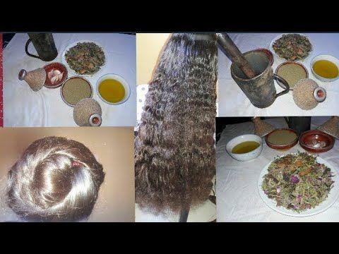 وأخيرآ الفيديو الذي ينتظره الجميع اسماء اعشاب للشعر طريقة الإستعمال على شعر بنت اخي Youtube Hair