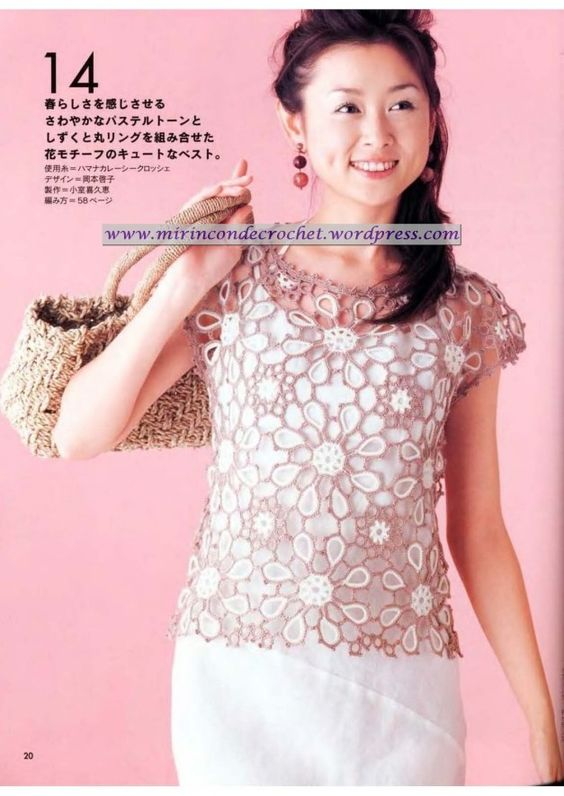 Blusa con motivo floral