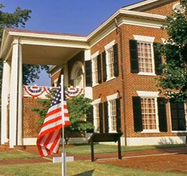 Historic Dahlonega Gold Museum