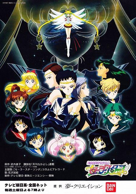 Toei Animation, Bishoujo Senshi Sailor Moon, Sailor Moon, Minako Aino, Sailor Mercury