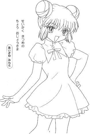 Desenhos de Animes - Para Colorir | BrendaChristine