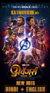 Avengers Infinity War 2018 New Hdcam Hindi English 720p 480p