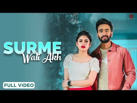 Surme Wali Akh Hardeep Grewal Official Video Proof In 2020 Latest Song Lyrics Songs Old Song Lyrics
