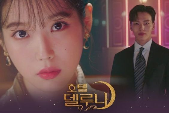 """Watch: IU And Yeo Jin Goo Excite Drama Fans With 1st Appearance In """"Hotel Del Luna"""" Teaser"""