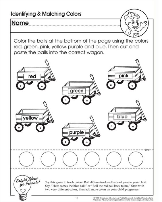 Identifying and Matching Colors work sheets. Great free printable ...