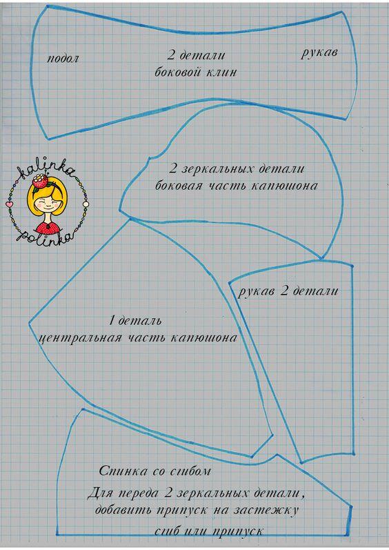 Выкройка легкого пальто с капюшоном для Паолки / Мастер-классы, творческая мастерская: уроки, схемы, выкройки кукол, своими руками / Бэйбики. Куклы фото. Одежда для кукол