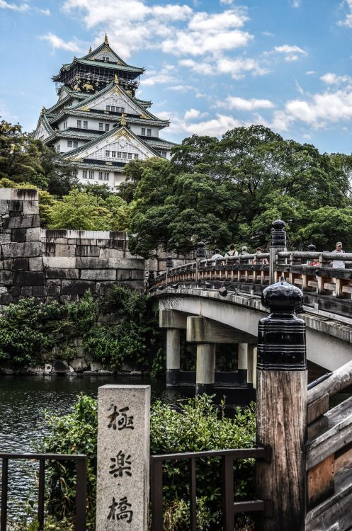 大阪・極楽橋と大阪城