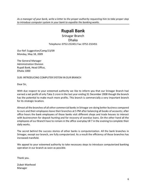 Business Letters For Bank Written Exam Business Letter Format