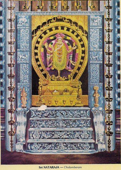 Chidambram -The Temple at Chidambaram an Akasa Linga, the main ...