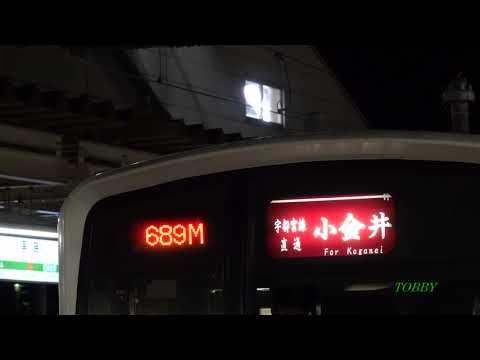 メルヘン顔 幕回し 205系 東北 日光線仕様 黒磯駅 Youtube 東北 駅 メルヘン