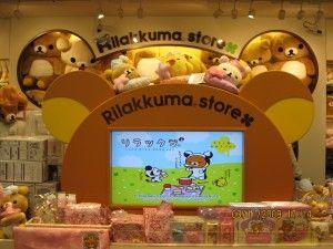 Tokyo Rilakkuma Shop