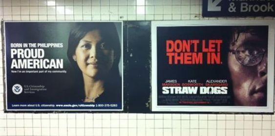 22 διαφημίσεις που απέτυχαν απίστευτα τον σκοπό τους
