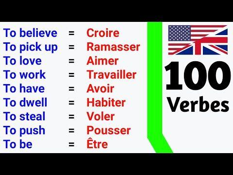 Epingle Par Alexis Chery Sur Alberson En 2020 Verbes Anglais Apprendre L Anglais Anglais