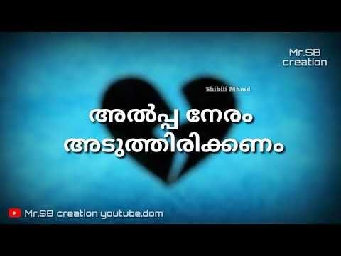 Whatsapp status malayalam download