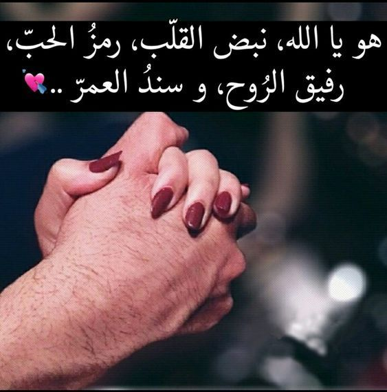 Pin By Fatiha Khemis On صور Love Smile Quotes Calligraphy Quotes Love Love Words