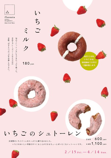 Floresta Nature Doughnuts: