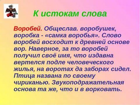 Logicheskie Zadachi Dlya Detej 7 8 Let S Otvetami 2 Tis Zobrazhen Znajdeno V Yandeks Zobrazhennyah Ecard Meme Memes Image