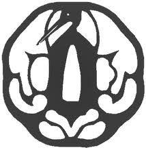 Logo de l'aïkibudo. C'est en fait une tsuka. La tsuka désigne la poignée des armes blanches japonaises : katana, tachi, ...