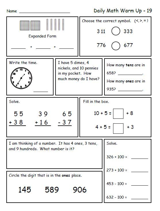 Math for Second Grade (Second Trimester) | Homework, Mathematics ...