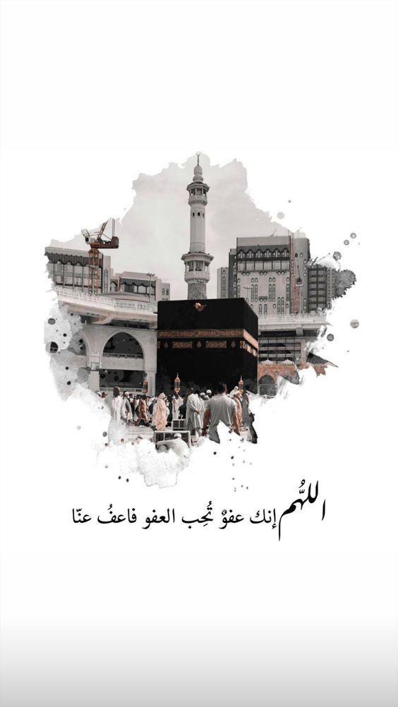 Foto profil islami