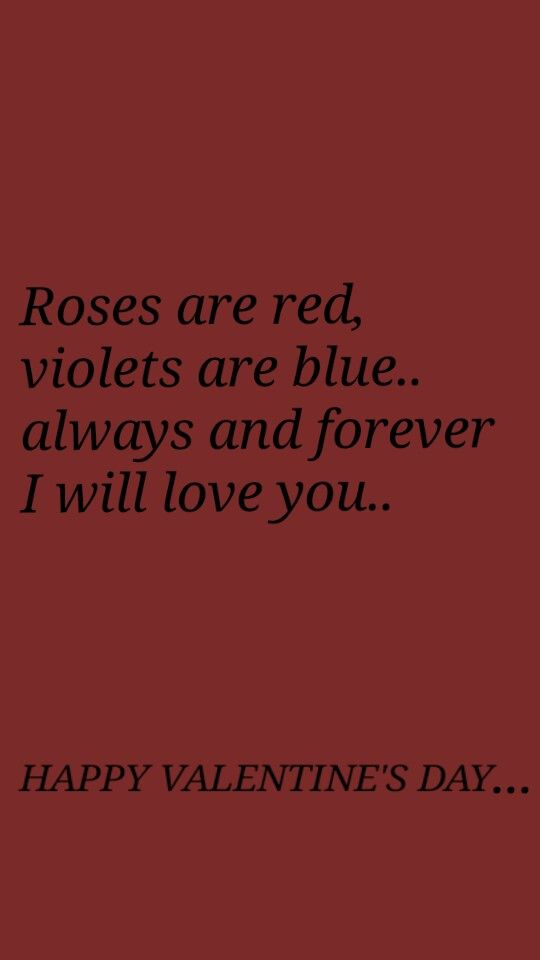 Happy Valentine S Day To You Mommy Quotes Happy Valentines Day Love My Husband
