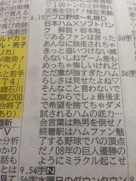 Favorite tweet by @nikuya298 // 毎度縦読みに力入れすぎ http://t.co/a7kcKspnVJ