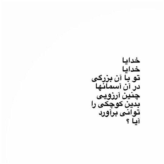 محمد رضا شفیعی کدکنی ●