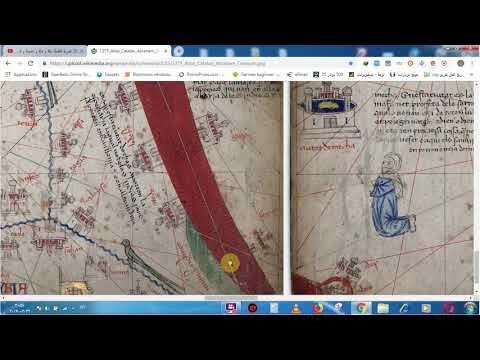 اريد من كل جزائري بصفة خاصة وكل مسلم مشاهدة هذا الفيديو في اضهار تدليس قنات هاهو المهدي المنتظر Youtube Vintage World Maps Map World Map