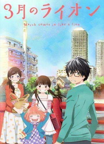 3-gatsu no Lion VOSTFR | Animes-Mangas-DDL: