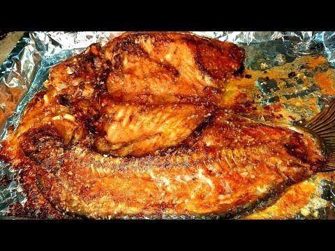 طريقة شوي السمك مع خلطة مميزة Youtube Middle Eastern Recipes Mediterranean Recipes Cooking