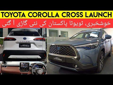 Toyota Corolla Cross 2020 Launch In Pakistan Toyota Pakistan New Car Carsmaster Youtube In 2020 Toyota Corolla Toyota New Cars